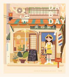 四季 on Behance Creative Illustration, Cute Illustration, Character Illustration, Digital Illustration, Fanarts Anime, Cute Gif, Illustrations And Posters, Aesthetic Art, Cute Drawings