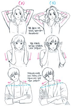 """""""[Detailed drawing TIP - poses common mistake has been holding a drawing TIP ✨ ✨ position to grab the part that you draw :)"""" Body Drawing Tutorial, Manga Drawing Tutorials, Art Tutorials, Painting Tutorials, Painting Techniques, Body Reference Drawing, Drawing Reference Poses, Drawing Tips, Human Reference"""