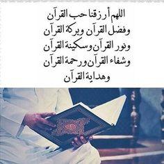 DesertRose,;,Allahumma Aameen,;,