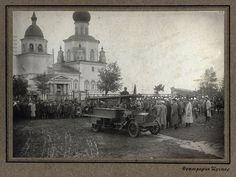 Горожане отрекались от старого. Фото из архива историка Сергея Егорова