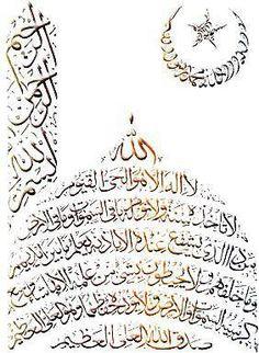 Ayat-ul-Qursi