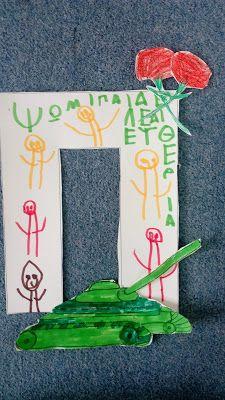 Nursery School, November, Blog, November Born, Blogging