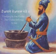 Gurbani Quotes, Quotes About God, Faith In God, Religious Art, Painting, Thoughts, Lds Art, Painting Art, Paintings