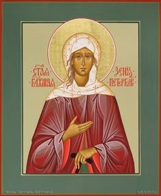 Рукописная икона Ксении Блаженной