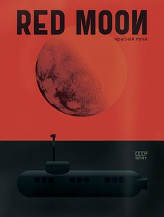 Poster for Red Moon short   by Karl Peterson