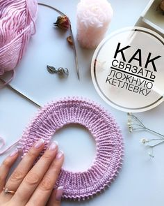 How To Decorate A Basic Sweater With Kw Decorate - Diy Crafts - maallure Crochet Baby Poncho, Cute Crochet, Crochet Yarn, Baby Knitting Patterns, Free Knitting, Diy Crafts Knitting, Sock Yarn, Crochet Earrings, Crochet Stitches