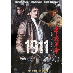 1911 Xinhai Revolution movie DVD epic chinese film