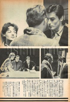 """1961, Alain Delon & Romy Schneider (7""""x10""""). 1960's Japan Magazine Clippings 2-Sheets (2-pages). 