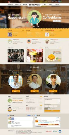 DCafeIn Website - Coffee Mama