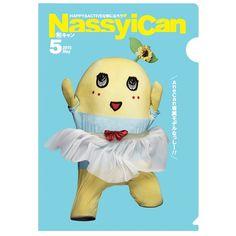 いよいよ4月7日(火)発売の『AneCan5月号』で華麗なるモデル姿を披露することになった、ふなっしー!その姿は・・・本誌で披露することにして、まずは、AneCan専属モデル記念として作成した「ふなっしー×AneCanオリジナル NassyiCanクリアファイル」を本邦初公開します!タテ27㎝×ヨコ...