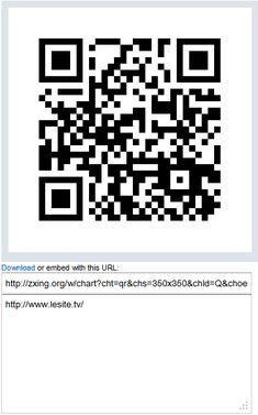 Utiliser les QR Codes en établissement - Dossier CANOPÉ Créteil