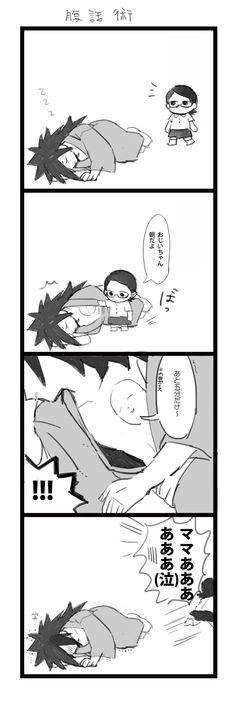 I cant read it but it's still funny Boruto, Kurama Naruto, Kakashi Sensei, Naruto Sasuke Sakura, Sarada Uchiha, Naruto Cute, Anime Naruto, Anime Manga, Funny Naruto Memes