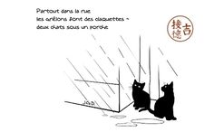 Oeuvres chats de l'artiste Ginoux-Duvivier Sneaky Cat, Cat Tattoo Designs, Animal Logo, Cat Art, Les Oeuvres, Tattoos For Women, Illustration, Art Drawings, Pet Logo