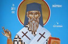 Orthodox Catholic, Orthodox Christianity, Day Of Pentecost, Sf, Christian Church, Present Day, Unity, Saints