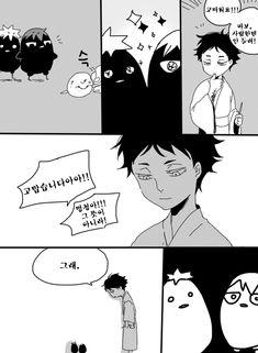 천 안의 요괴 Haikyuu, Akaashi Keiji, Kuroko, Geek Stuff, Cartoon, Manga, Funny, Anime, Movie Posters