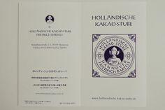 ホレンディッシェ・カカオシュトゥーベ - その他写真:パンフレット