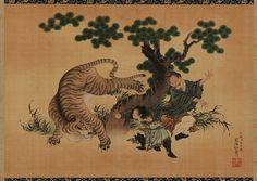 Filial piety: Yang Hsiang saving his father from a tiger  by Katsushika Hokusai 葛飾北斎 (1760 - 1849),