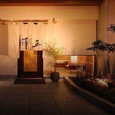 日本料理「澤正~さわしょう」は名古屋市でうなぎ会席やひつまぶしをご堪能頂けます。記念日や接待におすすめの個室も完備。