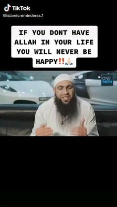 Heart Quotes, Words Quotes, Islamic Music, Mecca Wallpaper, Islamic Status, Islam Beliefs, Allah Love, Quran Quotes Love, Beautiful Islamic Quotes