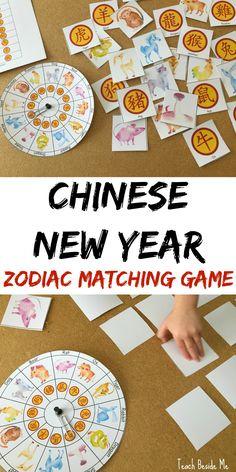 Chinese New Year- Zodiac Matching Game