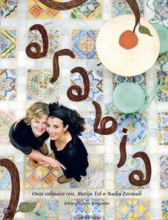 Ruim 90 heerlijke, toegankelijke en verrassende recepten op de snijlijn van de Arabische en westerse wereld. Arabia geeft een mooi overzicht van de verschillen en de overeenkomsten van de culinaire tradities van de Arabische Mediterrannee.