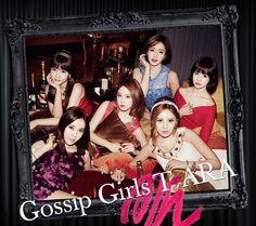 Buy T-ara's 3rd Japanese Album 'Gossip Girls' ~ T-ara World ~ 티아라