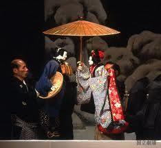 National Bunraku Theatre  国立文楽劇場  http://www.ntj.jac.go.jp/english.html