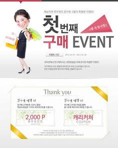 와우텐에서 첫구매하시는 회원분들을 위해 준비한 특별한 이벤트!http://wow10com.tistory.com/816