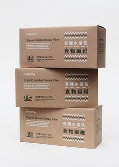 ORGANIC SOLUBLE DIETARY FIBER|ADESTY INC. Kraft Box Packaging, Smart Packaging, Egg Packaging, Medicine Packaging, Brand Packaging, Corrugated Packaging, Cardboard Packaging, Carton Design, Paper Bag Design