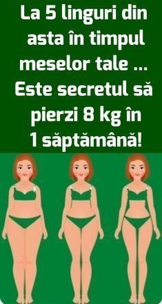 Fitness Workouts, Fitness Motivation, Sixpack Training, Everything Changes, Gym Membership, Save Her, Weight Loss For Women, 20 Years Old, Single Women