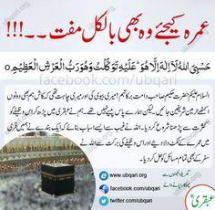 To perform umrah Duaa Islam, Islam Hadith, Allah Islam, Islam Muslim, Islam Quran, Alhamdulillah, Islamic Prayer, Islamic Teachings, Islamic Dua