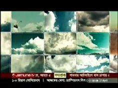 11 AM BD Bangla News Bangladesh 21 April 2015 Bangla Live TV News
