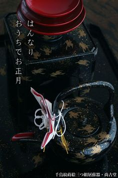 Lacado · Chidori makie Mikae matanza triple organizada