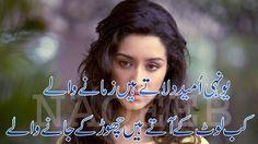 sad-poetry-whatsApp-shayari-coolwhatsappstatus-009