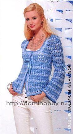 Cardigan free crochet pattern