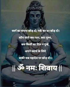 Aghori Shiva, Rudra Shiva, Mahakal Shiva, Shiva Statue, Lord Shiva Hd Images, Shiva Lord Wallpapers, Angry Lord Shiva, Bhagwan Shiv, Shiva Sketch