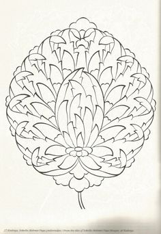 Turkish Art, Turkish Tiles, Islamic Art Pattern, Pattern Art, Botanical Illustration, Illustration Art, Cultural Architecture, Traditional Paintings, Ceramic Art