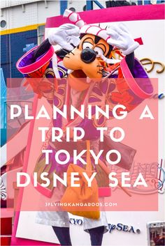 Tokyo Disney Sea is a must see destination if travelling to Tokyo. We help you plan the ultimate trip to this ultimate theme park.