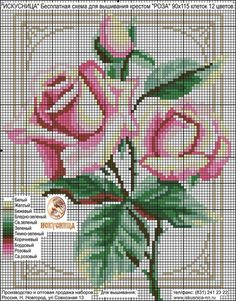 Розы / Вышивка / Схемы вышивки крестом