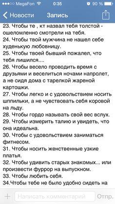 40 причин похудеть