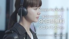 SoftBank CM 「我要改變」篇 30s (繁中)