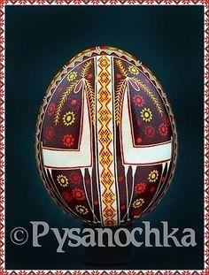 настоящим украинским pysanky курица писанка высокого качества byroman Пасхальное яйцо ручная работа