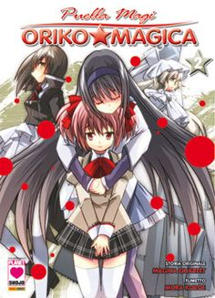 Puella Magi Oriko Magica, Vol. 2013 The New York Times Best Sellers Manga Graphic Books winner, Magica Quartet and Kuroe Mura Holiday Wishes, Online Gratis, Manga, Teaching Art, Magical Girl, Shoujo, Supernatural, Hero, Drawings