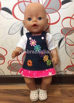 Джисовый сарафан для куклы Baby Born