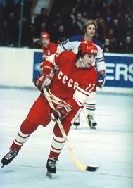 Valeri Kharlamov - The best Russian hockey player ever  Well 8e7e99c8c
