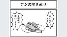 http://rabitsokuhou.2chblog.jp/archives/68362589.html