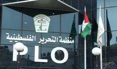 حكومة الوفاق تؤكد دعمها الكامل للفصائل للوصول إلى اتفاق شامل على الملفات المطروحة: جدد مجلس الوزراء خلال جلسته الأسبوعية التي عقدها في…