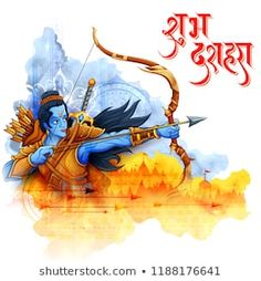 illustration of Lord Rama in Navratri festival of India poster with message in Hindi meaning wishes for Dussehra Happy Dusshera, Happy Ram Navami, Dussehra Greetings, Happy Dussehra Wishes, Festivals Of India, Indian Festivals, Dussera Wishes, Happy Dussehra Wallpapers, Happy Navratri Images