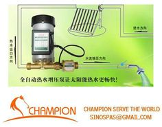 116.40$  Watch here  - 160W Automatic hot water booster pump for solar water heater  to increase hot water pressure
