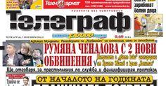 http://vestnici24.blogspot.bg/2016/11/vestnik-telegraf3.html